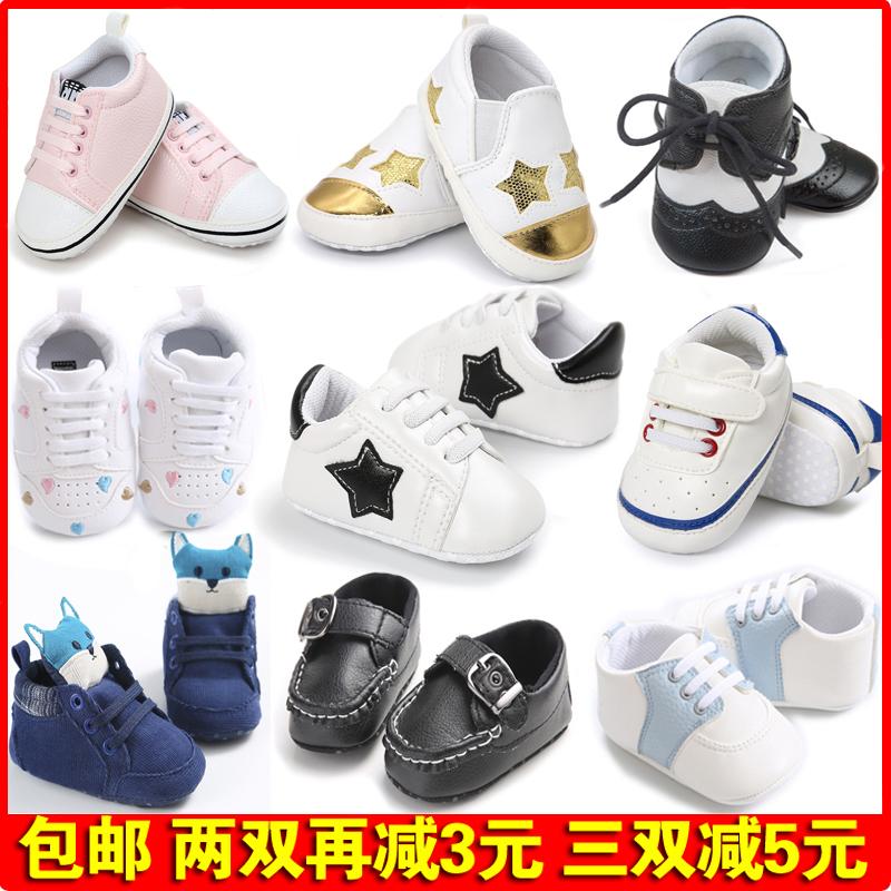 春秋冬男女宝宝学步鞋新生儿鞋子婴儿童鞋韩版棉鞋0-1岁婴儿鞋子