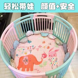 室内儿童游戏围栏圆形婴儿学步爬行防护栏宝宝家用安全幼儿栅栏图片