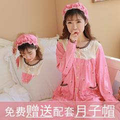 孕妇月子服436-6#女装睡衣春秋产妇喂奶产后外出针织棉哺乳衣秋冬