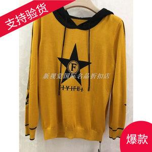 雅菲尔2020女秋季新款正品休闲显瘦莱赛尔天丝针织套头毛衣919551
