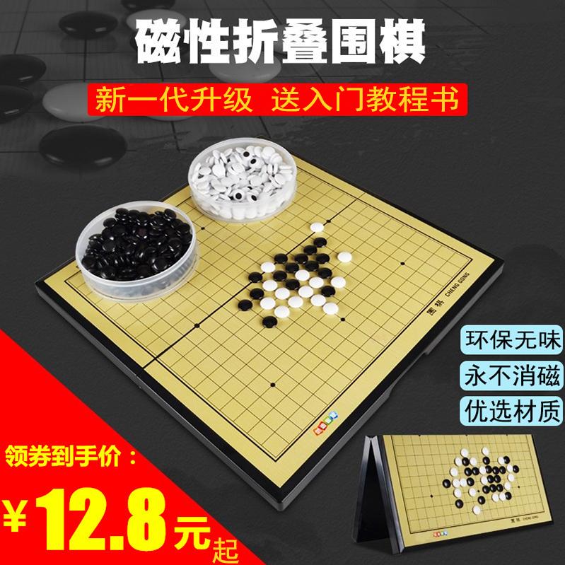 Китайские шашки Артикул 598500854359
