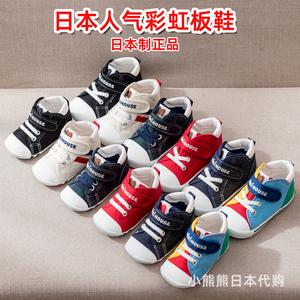 国内现货mikihouse学步鞋男女板鞋