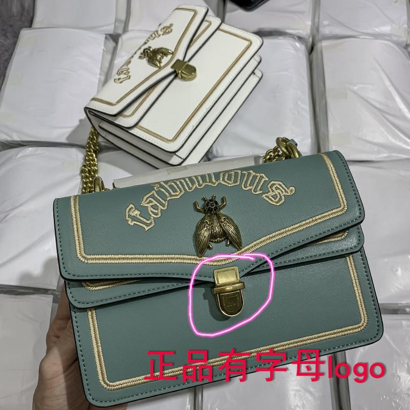 Кожаные сумки Артикул 600825093123