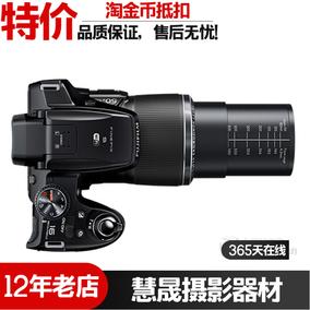 fujifilm /富士专业人气长焦照相机