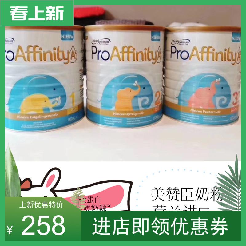 荷兰版美赞臣新款A2pro版1段2段3段新生婴儿奶粉a2酪蛋白原装罐装