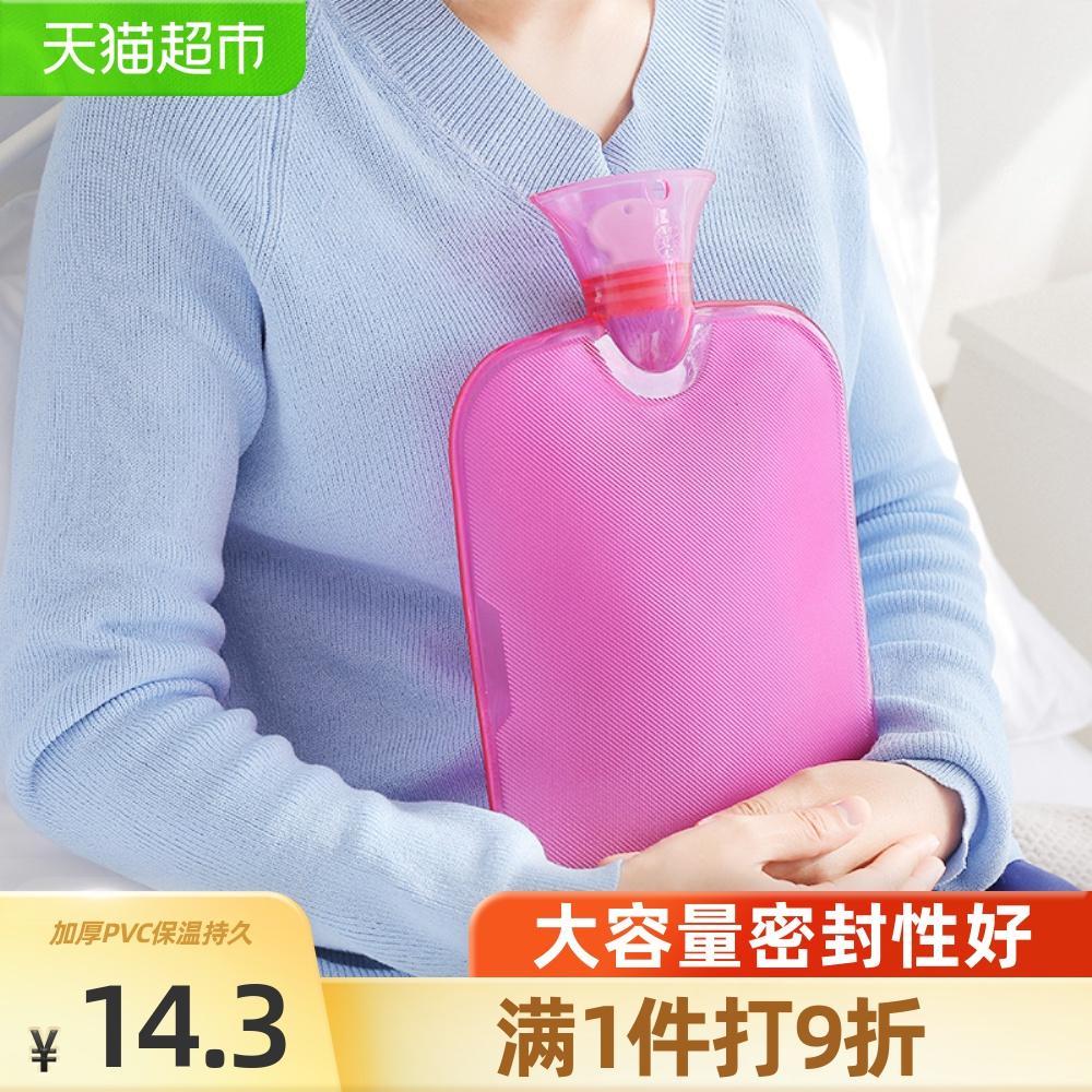 妙然2000ML热水袋注水暖水袋暖肚子热敷充水成人捂脚暖手宝不漏