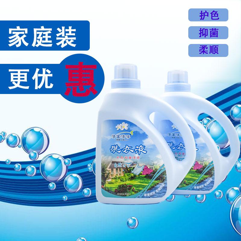 洗衣液促销组合装整箱母婴洗衣浓缩持久留香抑菌除螨消毒去渍