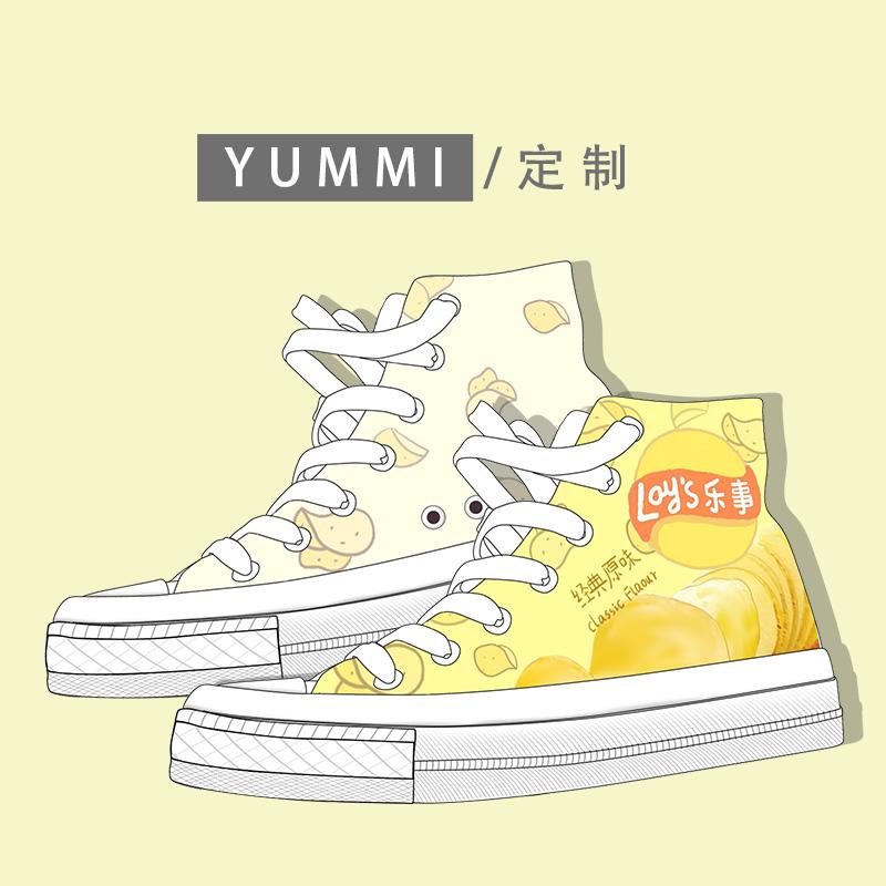 Yummi小众网红女鞋2020新款手绘帆布鞋女高帮百搭韩版ulzzang板鞋