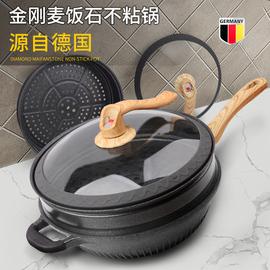 麦饭石炒锅不粘锅无烟涂层电磁炉平底大锅家用多功能一体煎炒两用图片