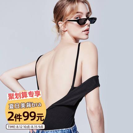 好奇小姐无钢圈性感胸罩隐形大U型bra大露背文胸美背内衣女薄款夏