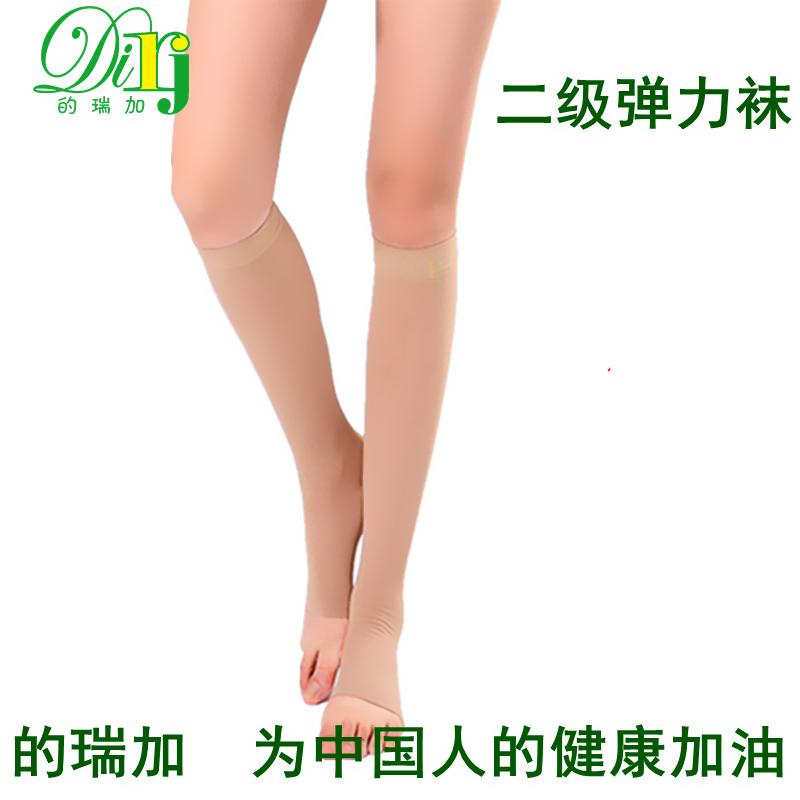 一级二级三级中筒 防脉曲瘦腿裤男女弹力袜子正品秋冬厚护士