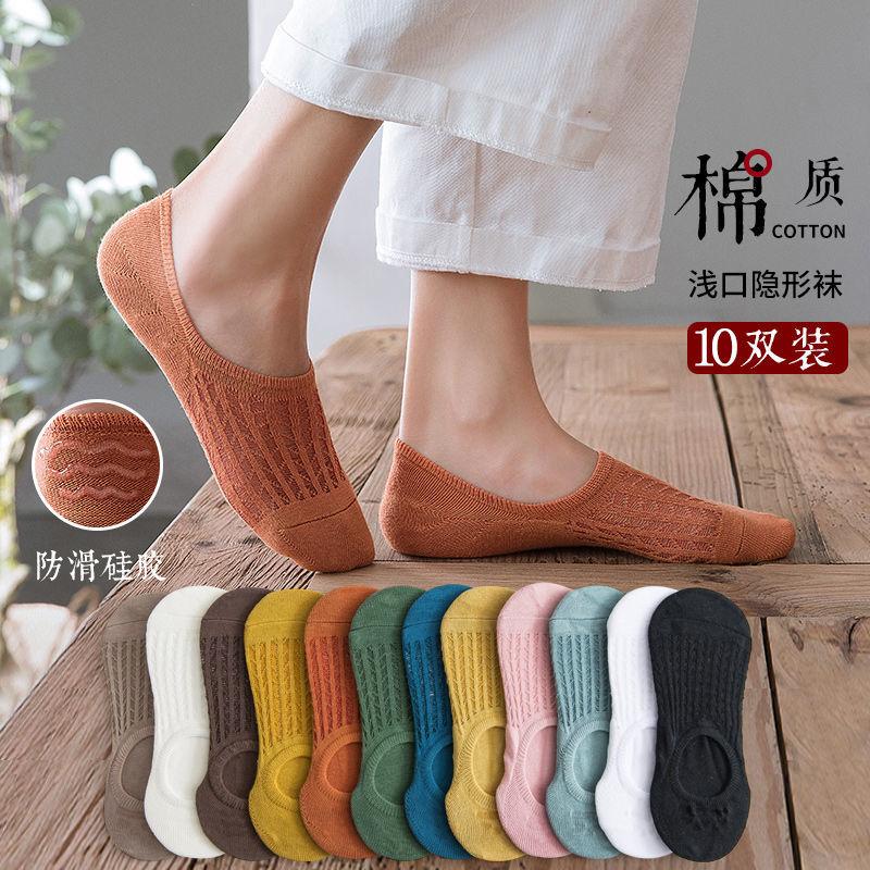 袜子女韩版短袜棉袜浅口可爱日系隐形袜女袜夏季薄款船袜女ins潮