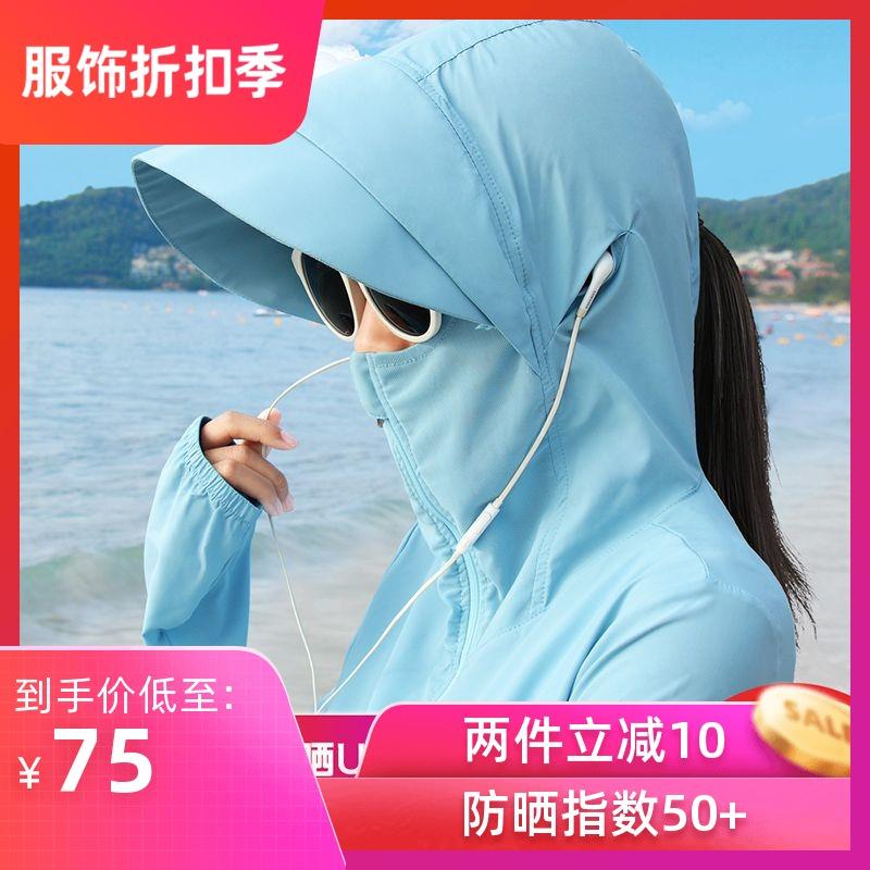 Maiori sunscreen clothes womens medium length 2020 new thin coat beach outdoor cycling anti ultraviolet sunscreen clothes