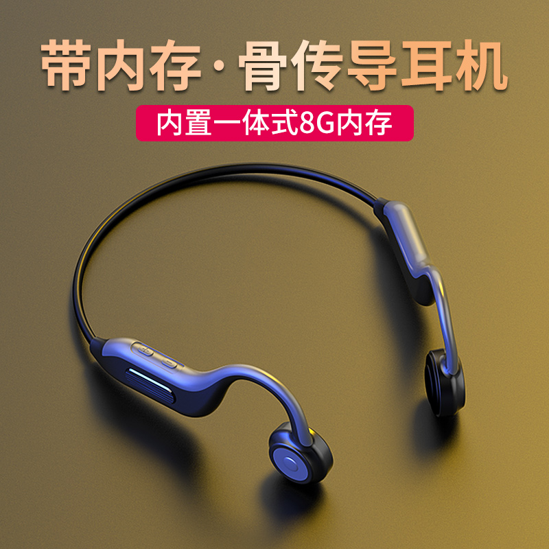 With 8g memory bone conduction headset wireless Bluetooth non ear sports running Huawei Xiaomi Sony general