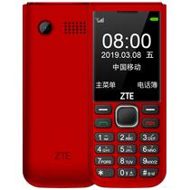 K1中兴双卡移动联通直板按键学生老人手机兴易每K1中兴ZTE