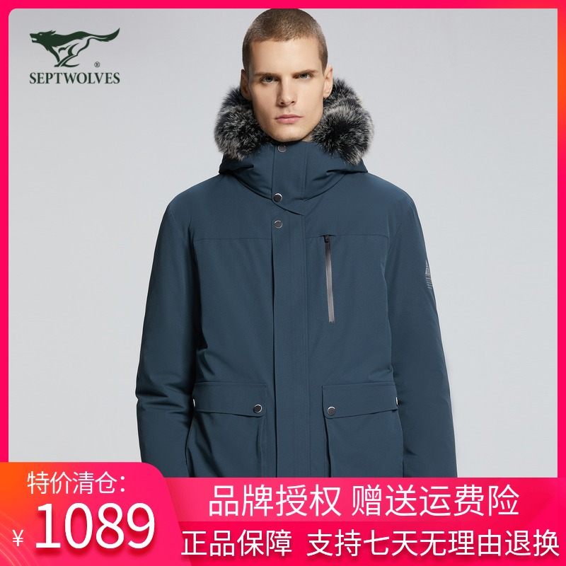 Seven wolves mens down jacket 20 winter new mens short hooded and hooded down jacket