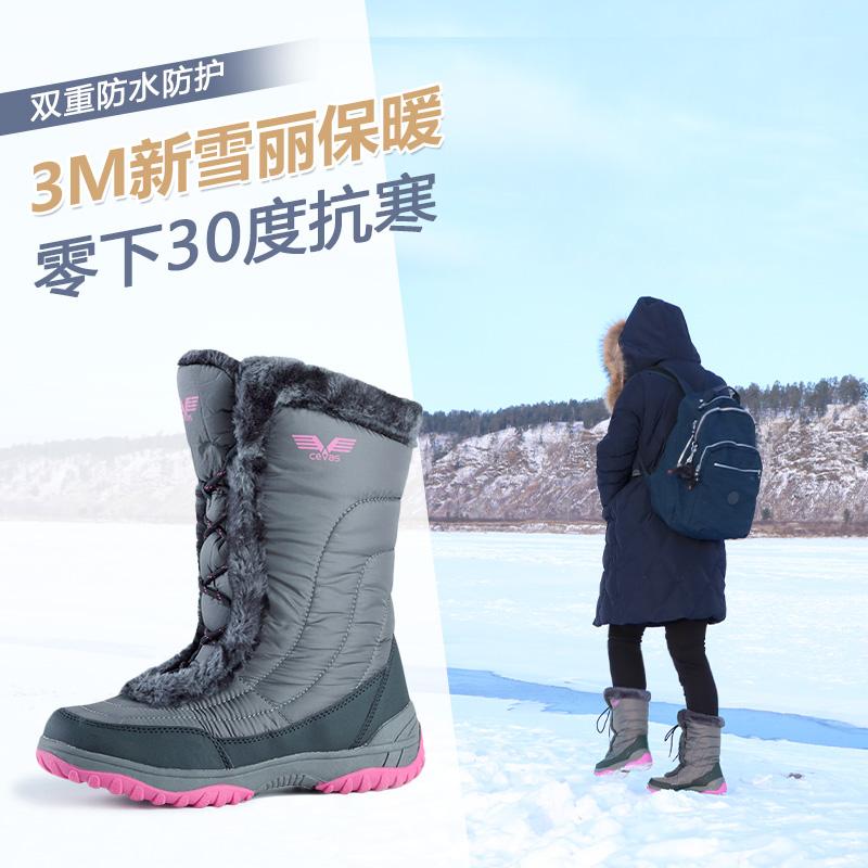 防水防滑保暖加绒厚户外雪地靴女滑雪棉鞋东北防寒装备雪乡哈尔滨