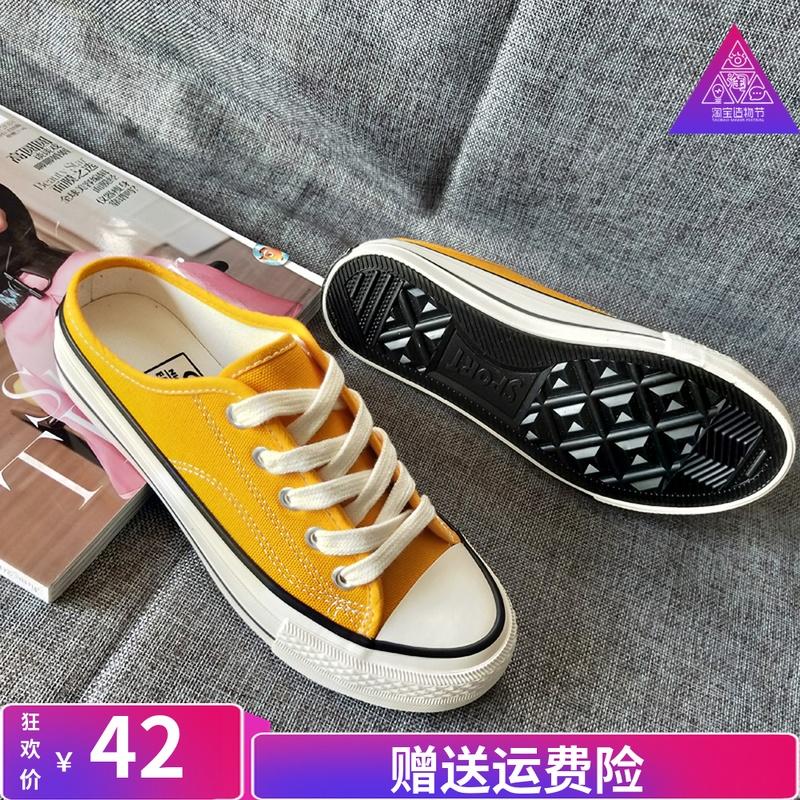 有赠品夏天纯色包头半拖鞋女学生小白鞋