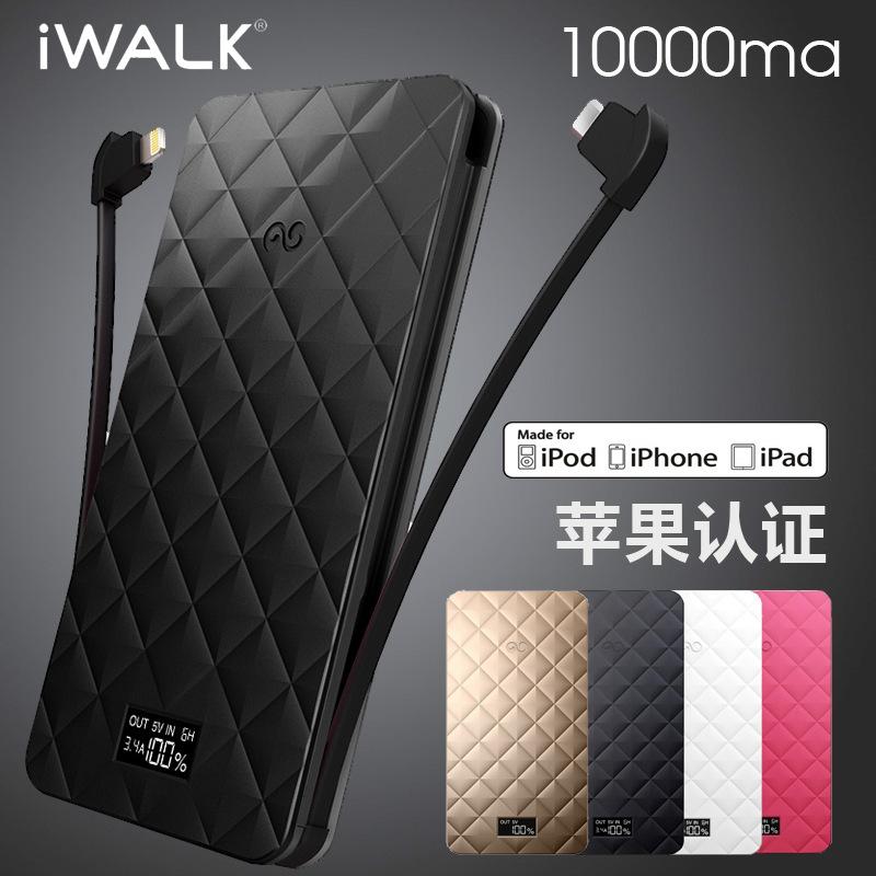 iwalk爱沃可T10超薄移动电源智能液晶显示通用iphone5s/6线充电宝