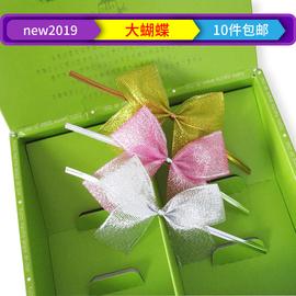面包袋封口扎丝礼物包装棒棒糖丝带大蝴蝶结烘焙糖果包装铁丝扎条