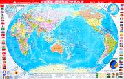 學生桌面速查中國地圖世界地圖 地圖/地理