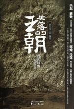 История Китая > История Цинь Ши.