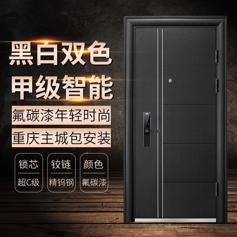 限4000张券重庆防盗门包安装黑白家用子母门