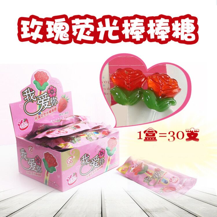 玫瑰花荧光棒棒糖酒吧炫酷可爱糖果30支盒装草莓味情人节创意喜糖