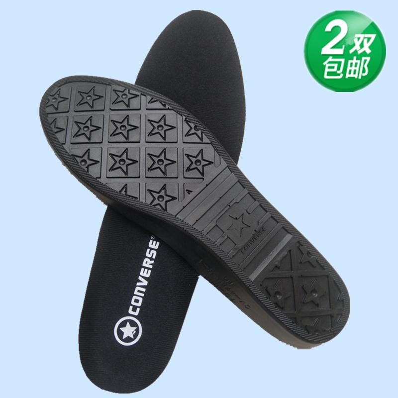 文发 加厚鞋垫减震PU匡威篮球鞋板鞋增高鞋垫男女运动鞋垫