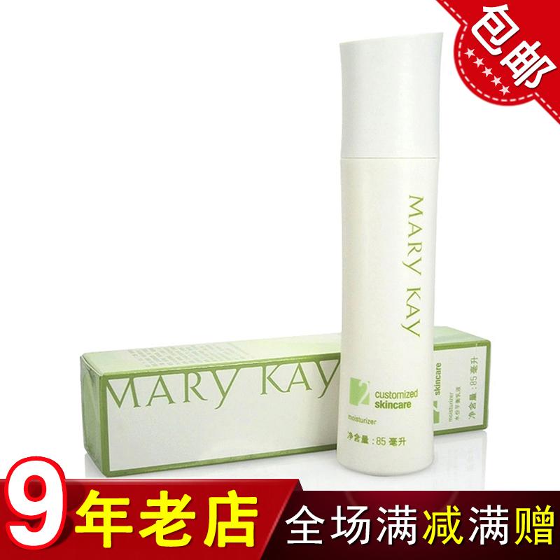 化妆品正品专营店玫琳凯水份平衡乳液二号2号乳液水分补水保湿85g