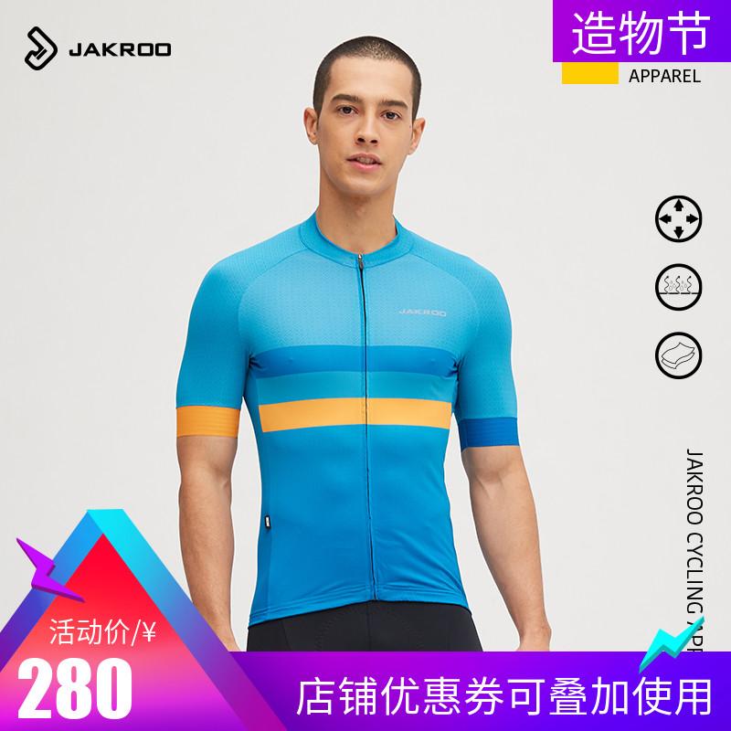 Одежда для велоспорта / Аксессуары Артикул 619796604720