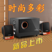 Home furnishings fashion 2.1 subwoofer Multimedia computer speakers heavy bass Computer audio jas LanShi Q3