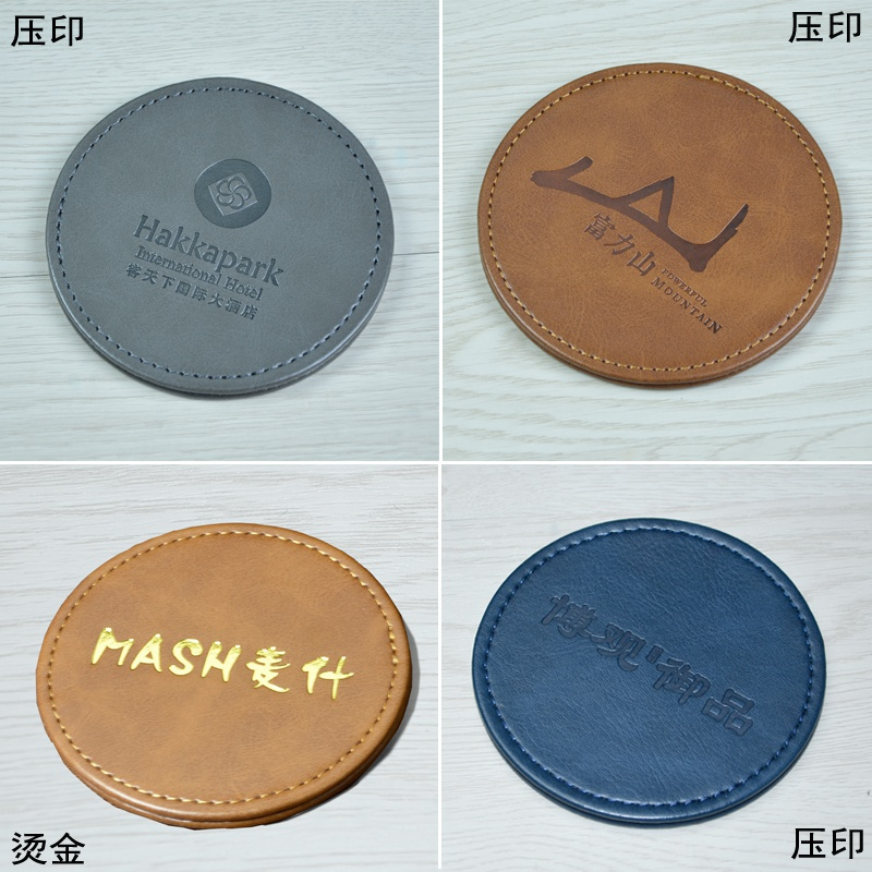 Custom made coaster in conference room can be printed with logo to picture leather cup pad red wine, whisky, beer and foreign wine
