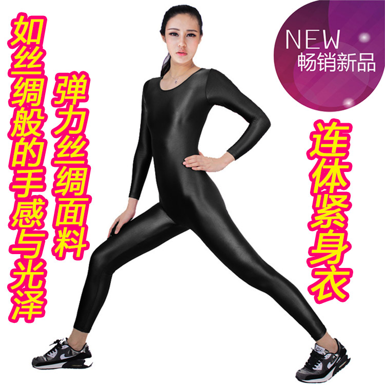 Спандекс сиамский плотно одежда практика гонг одежда гимнастика лайкра с длинными рукавами и длинные брюки купальник воздухопроницаемый ультра - отрезок большие размеры делаются на заказ