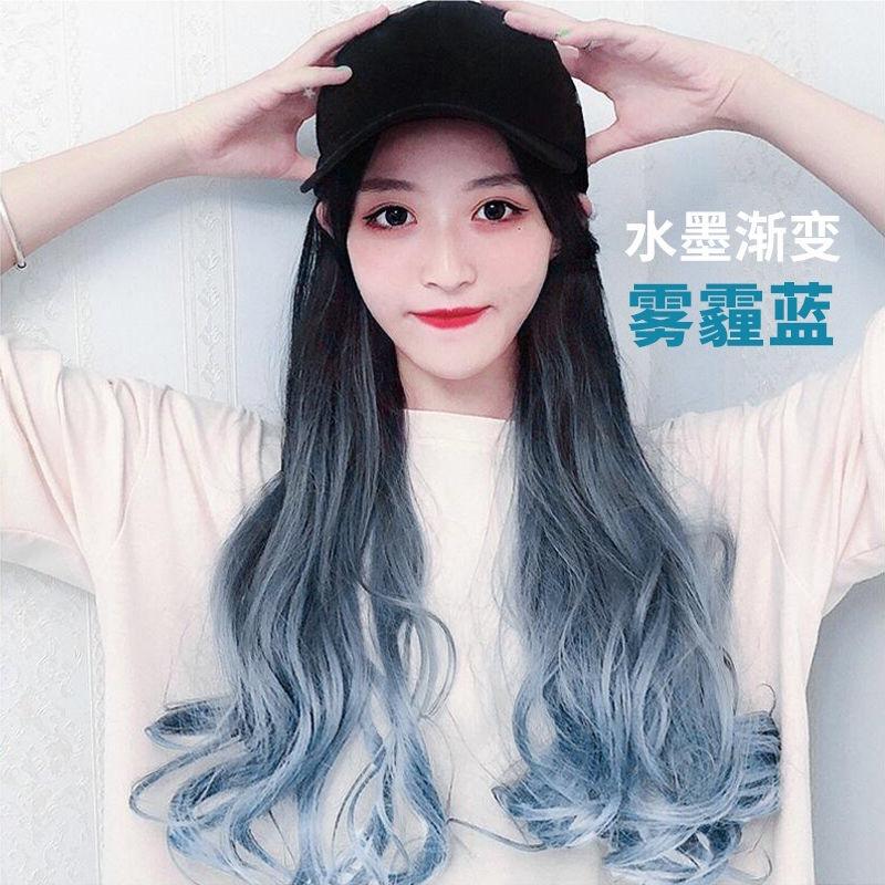 Wig womens long hair hat wig in one fashion long curly hair big wave gradual change haze blue natural full headgear