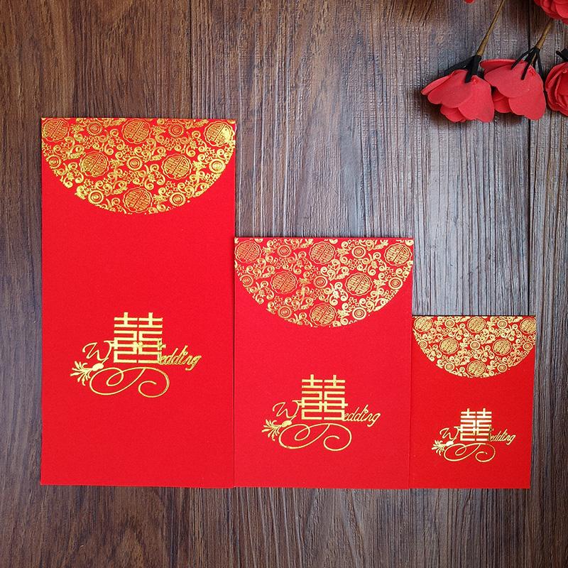 婚庆大红包创意结婚千元喜红包婚礼迷你红包百元订婚礼金 利是封包邮