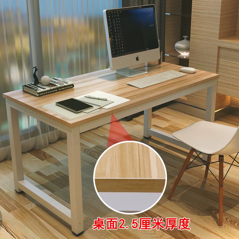 热销76件正品保证简约现代家用台式学生双人钢木桌