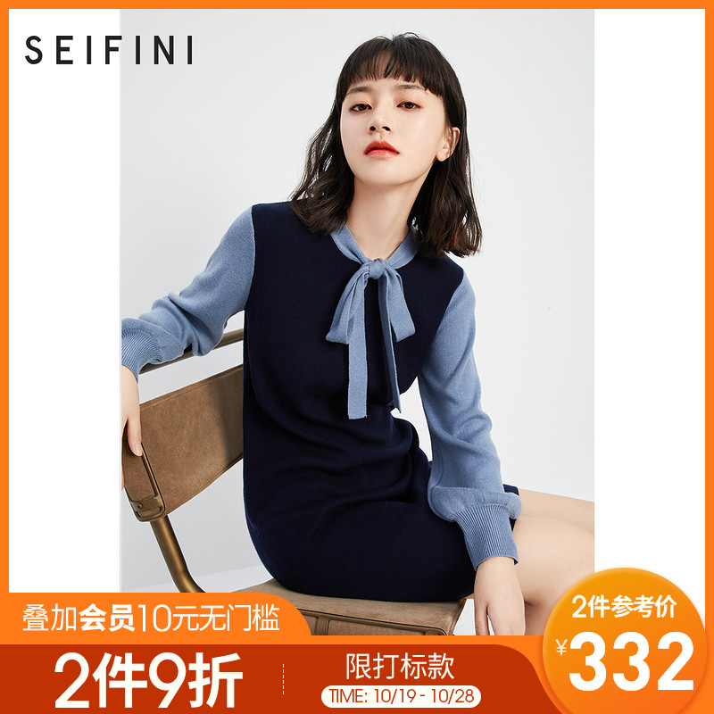 Shi Fanli dress female 2020 new autumn dress fake two-piece stitching lace mid-length slim knitted skirt