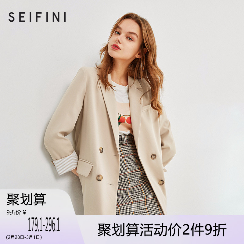 Sifangli suit coat Korean spring 2020 new French British style Blazer women's suit blouse