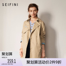 Shifanli windbreaker women's overcoat medium length 2020 spring new school style Khaki waist windbreaker women