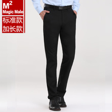 Two 5-fold M2 Xiabao lengthened men's business casual trousers Elastic Modal cotton tall men's trousers 120