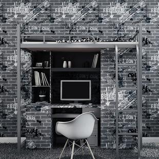墙纸自粘寝室PVC自贴木纹防水防潮壁纸卧室出租房间男生宿舍贴纸