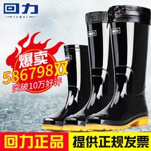 回力雨鞋雨靴男士短筒加絨中筒高筒低幫勞保棉防水鞋水靴膠鞋套鞋