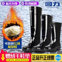 回力雨鞋雨靴男士高筒中筒加絨短筒保暖防滑棉膠鞋水靴套鞋防水鞋