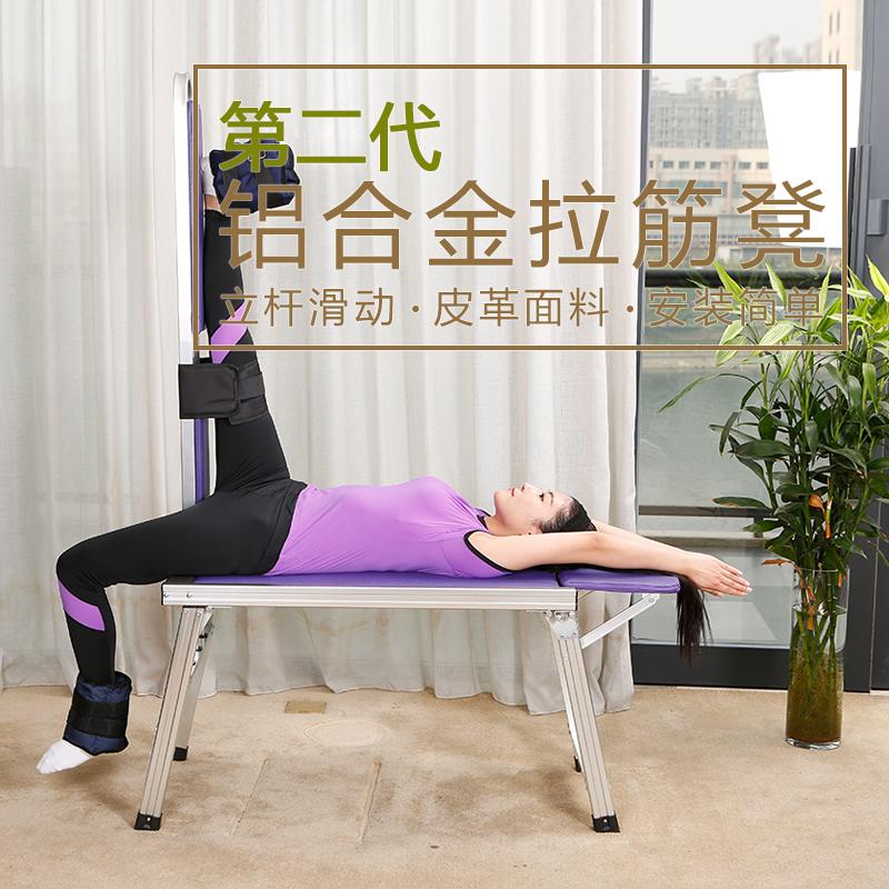 Новые товары алюминиевых сплавов тянуть мышца табуретка легкий регулируемые сложить тянуть мышца кровать тянуть мышца доска табуретка фитнес направляется леггинсы