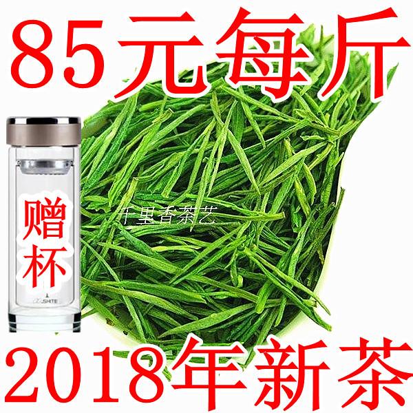 2018 год анджелина белый чай новый чай 500 грамм дождь назад альпийский облака белый чай чай сельское хозяйство выход зеленый чай