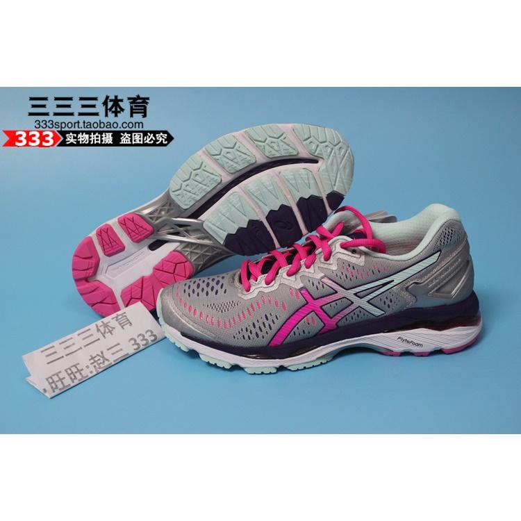 现货 亚瑟士Asics GEL-Kayano 23 K23女款跑步鞋T697N-9320