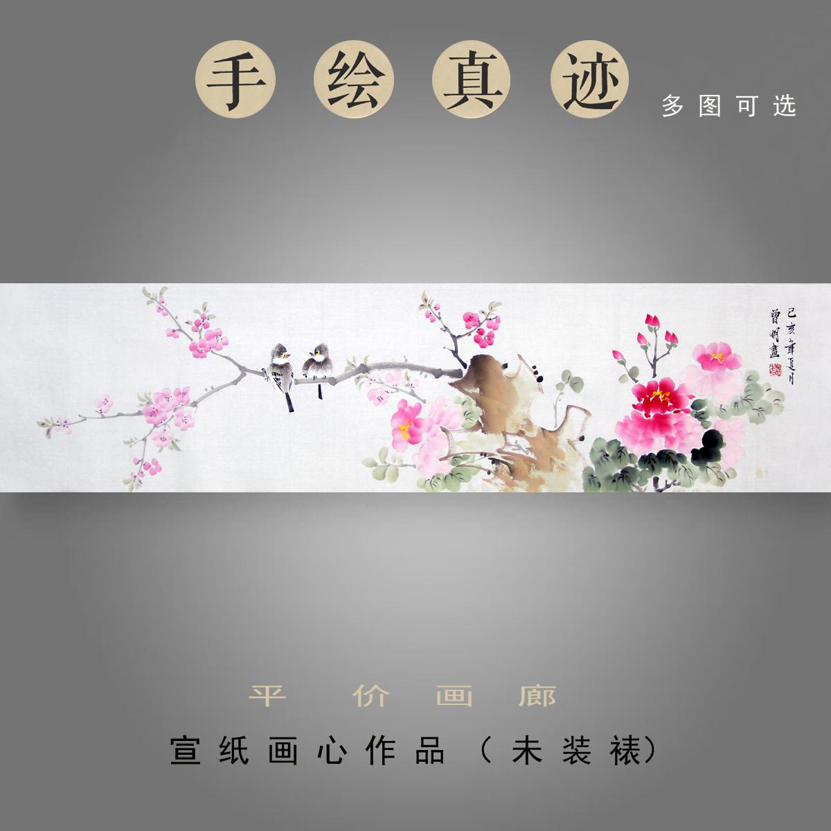 花開富貴國畫裝飾字畫牡丹花純手繪真跡花鳥中式客廳臥室床頭掛畫
