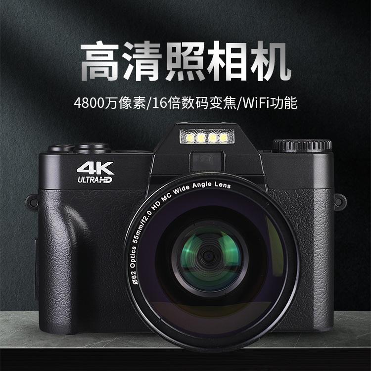 KOMERY CDR10复古学生相机4800万高清像素4K数码照相机WIFI摄像机
