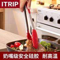 Домой силиконовый еда клип нержавеющей стали стейк клип кухня клип еда клип барбекю клип жаркое мясо обжаренный стейк инструмент
